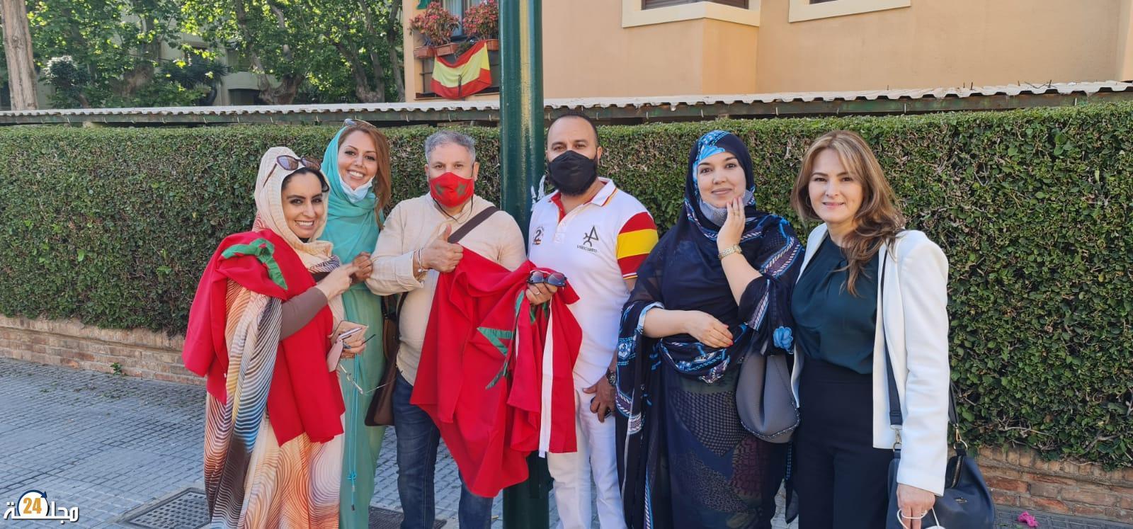 وقفة سلمية للجالية المغربية المقيمة في اسبانيا لدعم قضية الصحراء المغربية