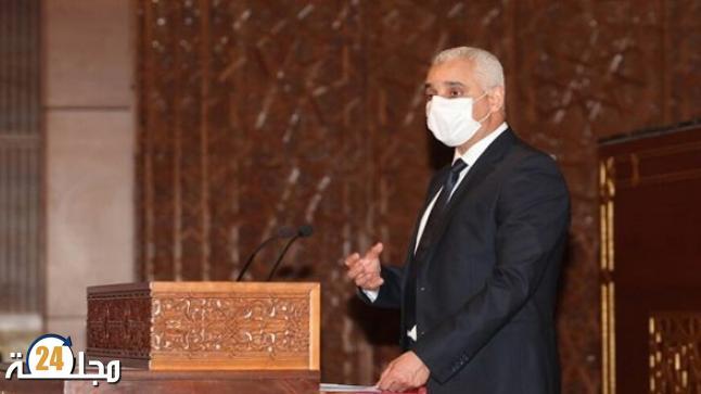 وزارة الصحة تدعو مجددا المواطنات والمواطنين إلى الالتزام الصارم بالإجراءات الاحترازية والوقائية ضد كوفيد-19