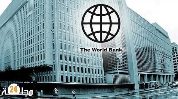 البنك الدولي يخصص 100 مليون دولار لمساعدة المغرب على مواجهة الكوارث الطبيعية