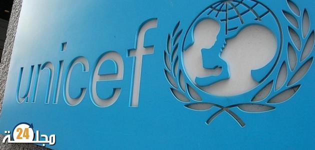 """""""اليونسيف"""" تُشيد بقرار المغرب تسوية قضية القاصرين غير المرفوقين في أوروبا"""