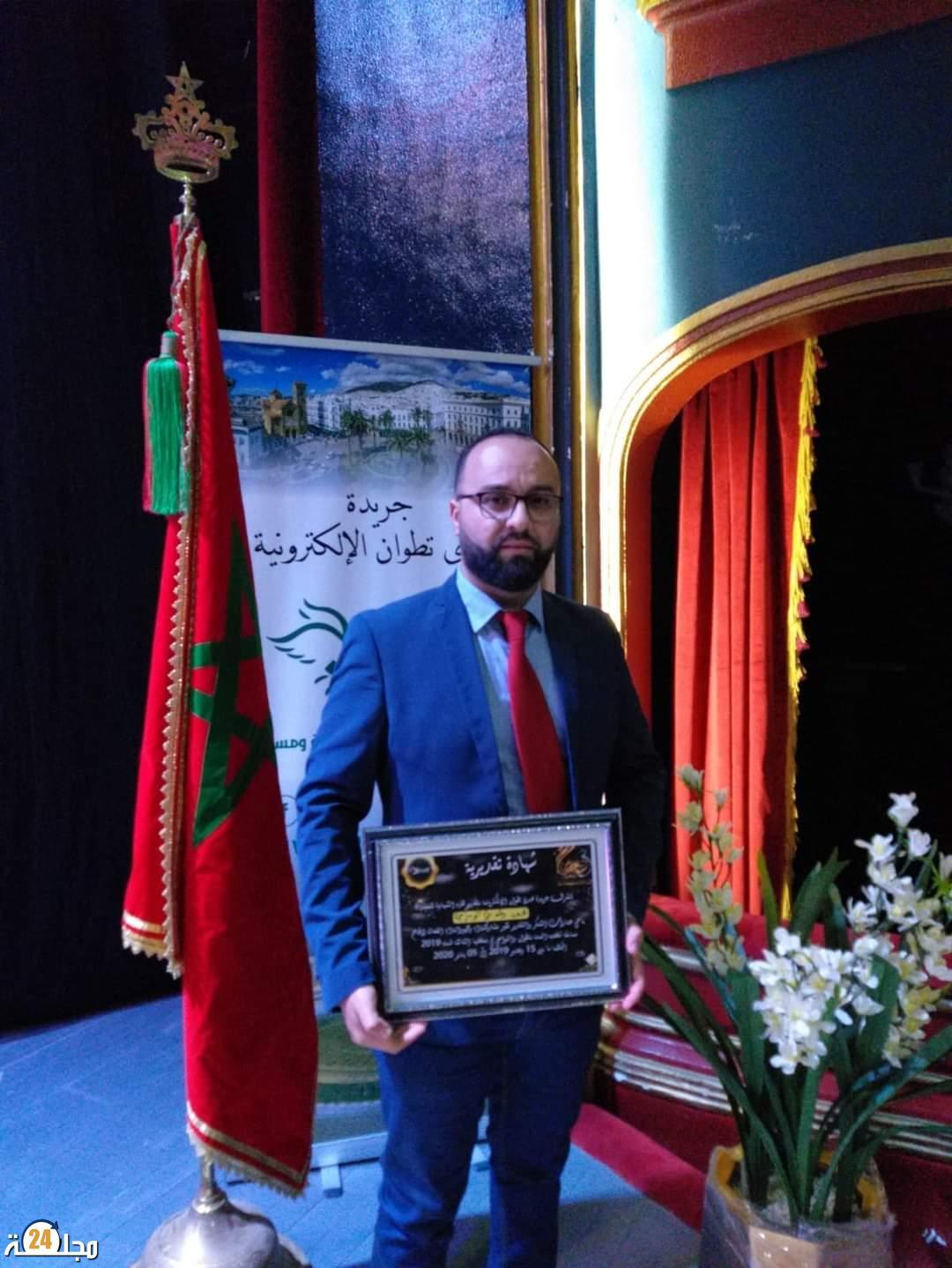 الفاعل الجمعوي المغربي في أوروبا