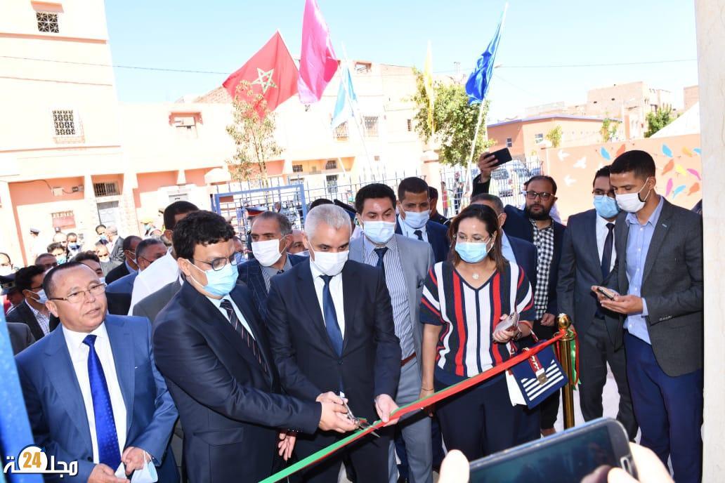 ابن جرير: توقيع اتفاقية شراكة لإحداث مستشفى إقليمي جديد تحت إشراف أيت الطالب وعامل الإقليم