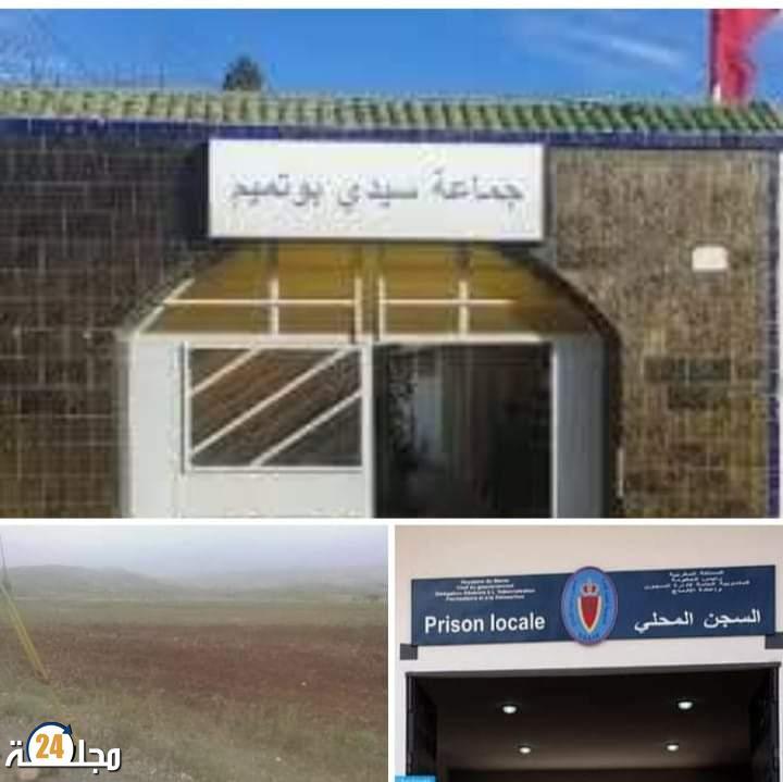 تشييد المؤسسة السجنية بجماعة سيدي بوتميم تارجيست فرصة لجعل المنطقة قطب تنموي
