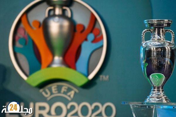 كأس أمم أوروبا 2020 : البرنامج الكامل للمباريات مع التوقيت