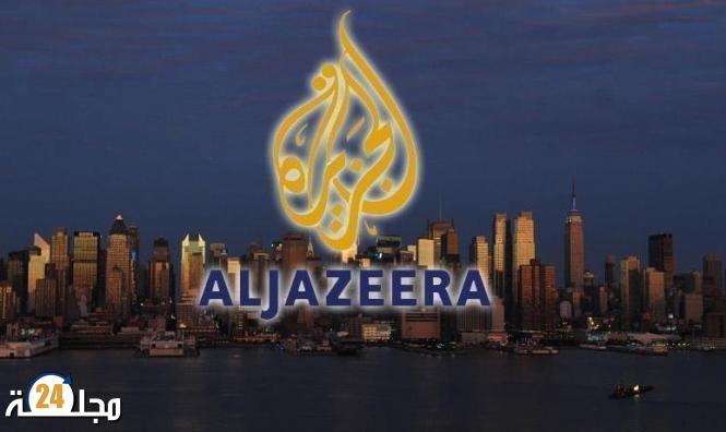 """قوات الأمن التونسية تقتحم مقر قناة """"الجزيرة"""" وتطرد كل العاملين بها"""