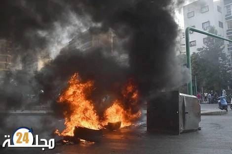 لبناني يضرم النار في جسده احتجاجا على تردي الأوضاع