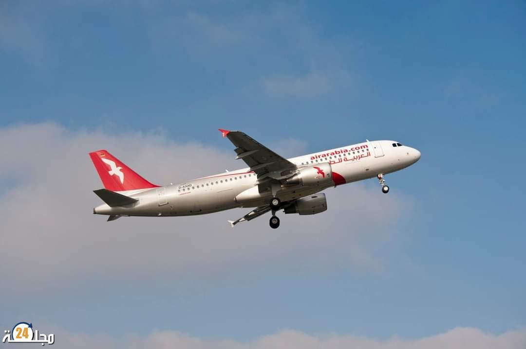 شركة العربية للطيران تعوض مسافرين تخلفو عن رحلتهم برحلة مجانية