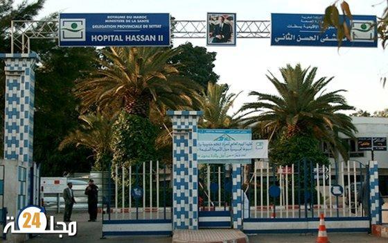 قطاع الصحة بسطات يستغيث… مستشفى الحسن الثاني يعيش خارج الزمن
