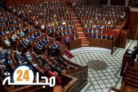 البرلمان يصادق على تغيير المادة 8 المثيرة للجدل
