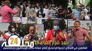 بالفيديو: احتجاج العاملين في قطاع الأعراس أمام عمالة سطات
