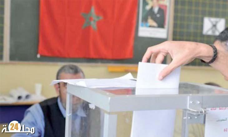 انطلاق عملية انتخاب أعضاء مجالس العمالات والأقاليم