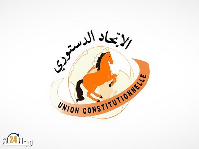 القيادة الإقليمية لحزب الحصان بسطات تنفي علاقتها بالإنذارين المفبركين و تتوعد المزورين بالمتابعة