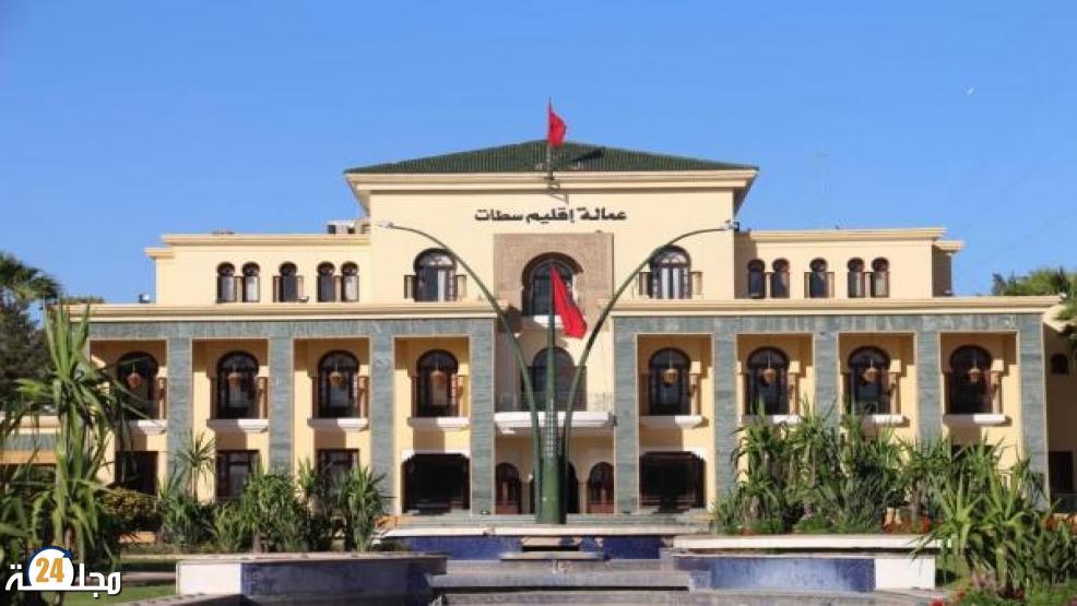 لماذا منعت عمالة سطات دخول الصحافة لمقر انتخاب أعضاء مجلس جماعة سيدي العايدي ؟؟