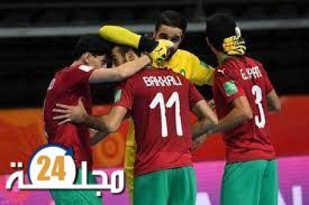 رسميا.. المنتخب الوطني المغربي لكرة القدم داخل القاعة يتأهل إلى دور الثمن