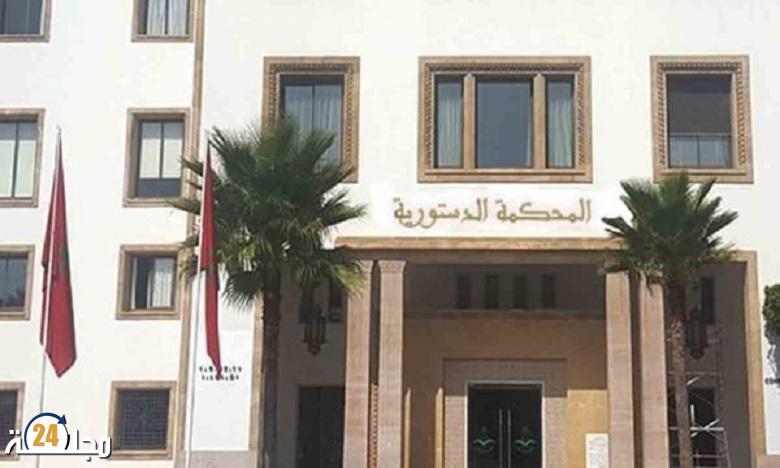 انتخاب أعضاء مجلس المستشارين.. المحكمة الدستورية ستشرع في تلقي الطعون الانتخابية