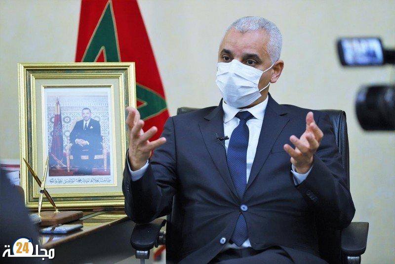 بتوجيهات ملكية سامية.. وزير الصحة يتجه لإخراج المغرب من أزمة كورونا قبل نهاية السنة