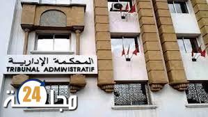القضاء يقضي ببطلان إنتخاب نواب رئيس جماعة الزاگ وإعادة الإنتخابات