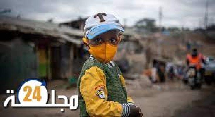 اليونيسف: آثار كوفيد-19 على الصحة العقلية للأطفال ما هي إلا غيض من فيض وقد تستمر لسنوات عديدة