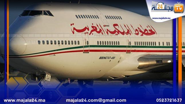 الخطوط الجوية الملكية تضع شرطا أمام الرّاغبين في السفر إلى المغرب