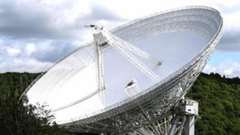 مراكش: استقبال أول تلسكوب لاسلكي على الصعيد الوطني