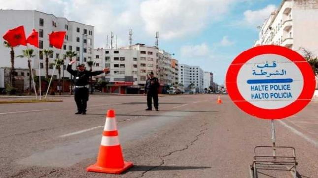 """الحكومة تمدد فترة """"إغلاق"""" الدار البيضاء لـ14 يوما للحد من انتشار كورونا"""
