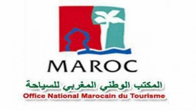 المكتب الوطني المغربي للسياحة يغلق مقره مخافة العدوى