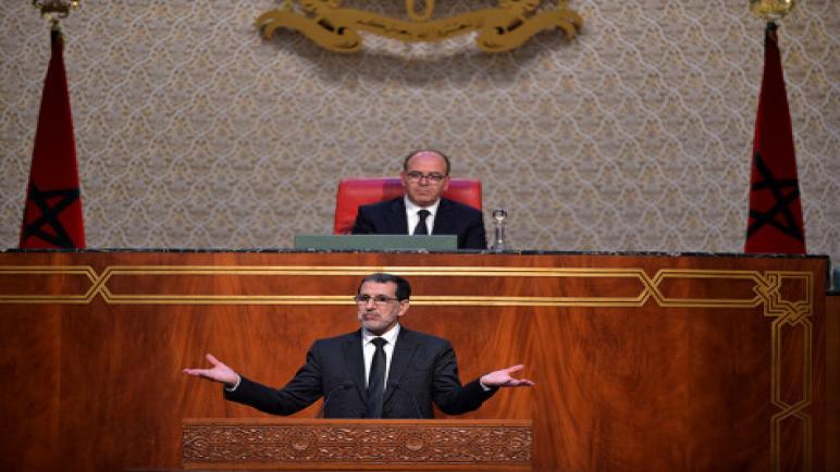 مجلس المستشارين يسائل العثماني حول الاستراتيجية الوطنية للتلقيح ضد كورونا