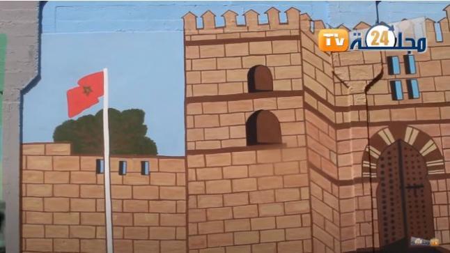 بالفيديو..القنيطرة.. شباب ديور_شعبي يحولون جدران وأزقة حيّهم إلى لوحات فنية..