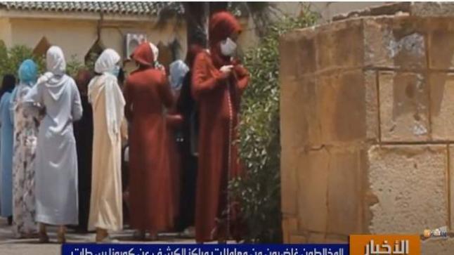 بالفيديو..المخالطون غاضبون من معاملات مراكز الكشف عن كورونا بسطات