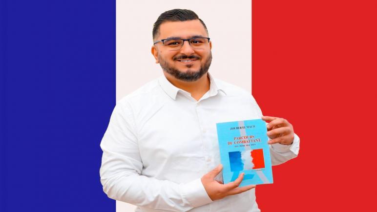 مؤلف جديد ل الزبير الملطي يحكي فيه عن تجربته مع العنصرية بفرنسا