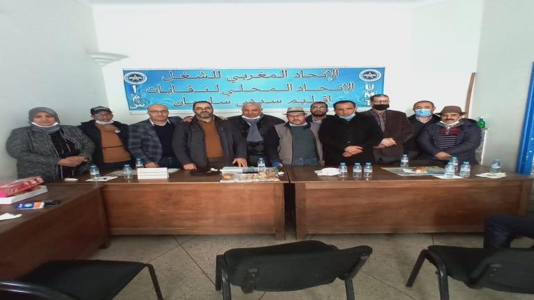 فاس: الاتحاد المغربي للشغل يواصل تنظيم هياكله