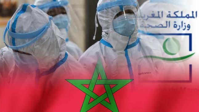 كورونا المغرب…تسجيل 3254 حالة إصابة جديدة خلال ال 24 ساعة الأخيرة