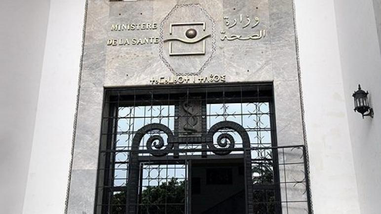وزارة الصحة تكشف عن تفاصيل منحى الإصابات و الوفيات بفيروس كورونا في المغرب خلال شهر من الزمن:
