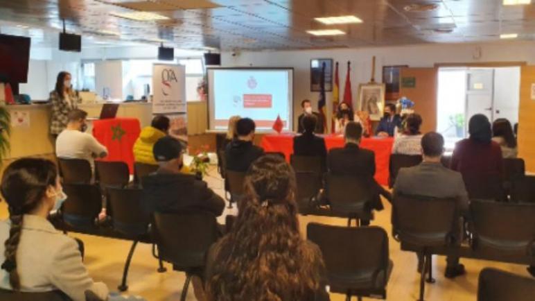قنصلية المغرب بجزر البليار تنظم تكوينا لفائدة المغاربة المقيمين بالخارج
