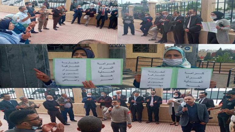 النقابة الديمقراطية للعدل بالدائرة القضائية بسطات تختار الاحتجاج بعد استنفاذ قنوات الحوار
