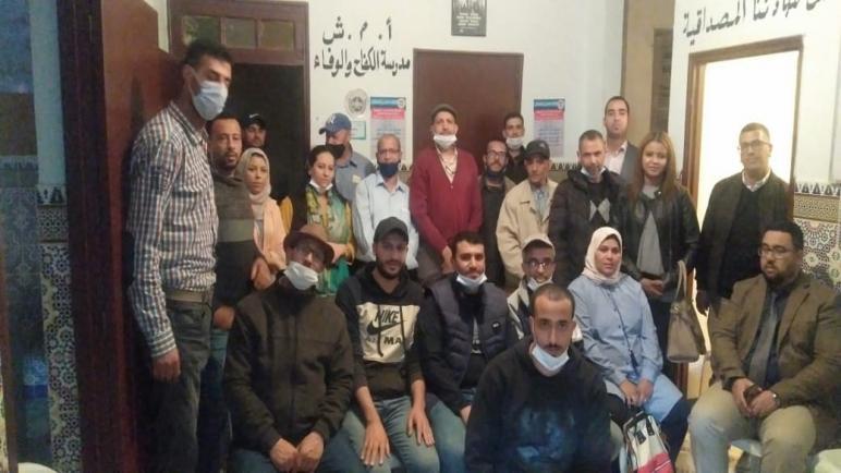 تجديد المكتب المحلي الشبيبة المغربية العاملة بالرحامنة