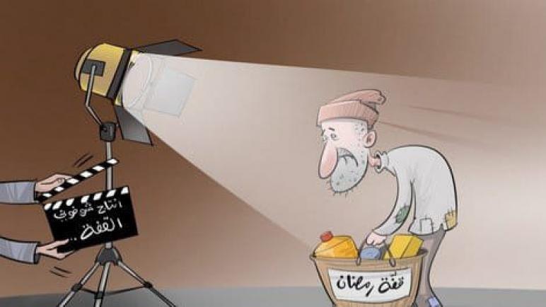 البيجيدي بسباتة يوزع قفف رمضان دون علم السلطة