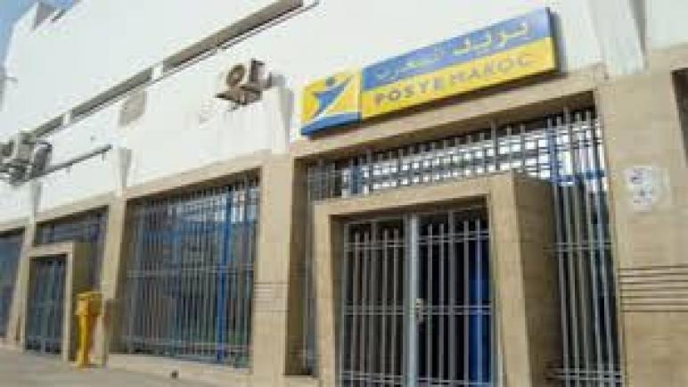 بسبب رفض الاستجابة لمطالبهم…الشغيلة البريدية تُصعّد بإضراب مفتوحٍ عن العمل