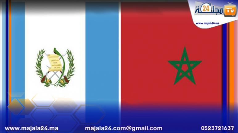 الأمم المتحدة: غواتيمالا تجدد دعمها للمبادرة المغربية للحكم الذاتي