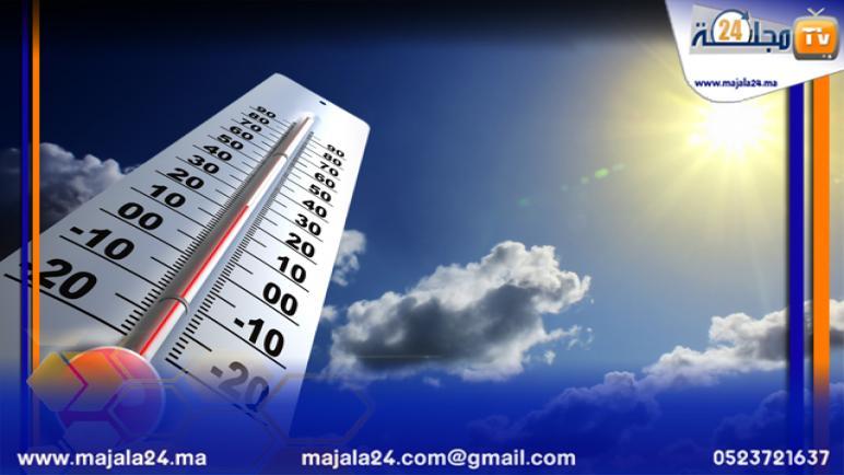 طقس الأحد: توقع جو حار مع قطرات مطرية بهذه المناطق