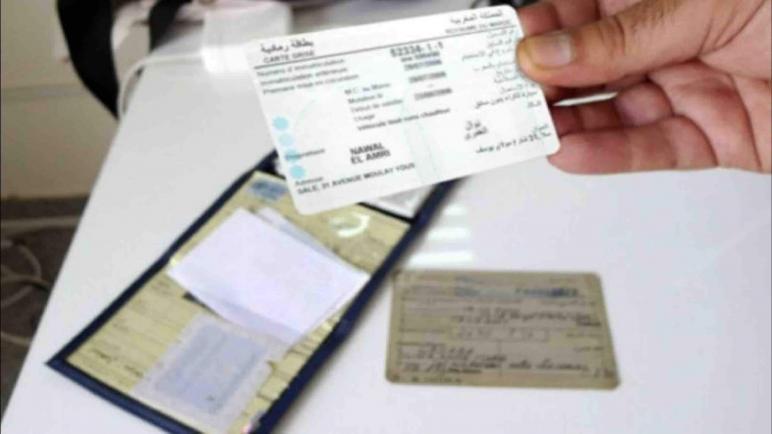 جرسيف: السجن النافذ للمتورطين في ملف تزوير رخص السياقة