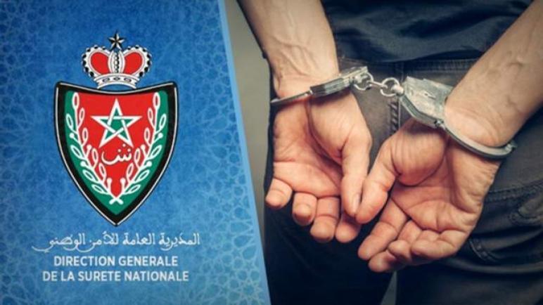مكناس … توقيف 5 أشخاص يشتبه تورطهم في ترويج المخدرات وتهديد أمن وسلامة المواطنين