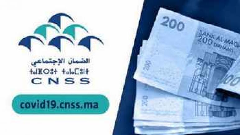 مجلس الحكومة يصادق على مرسوم لتمديد استفادة منخرطي CNSS من تعويضات الصندوق الخصوصي