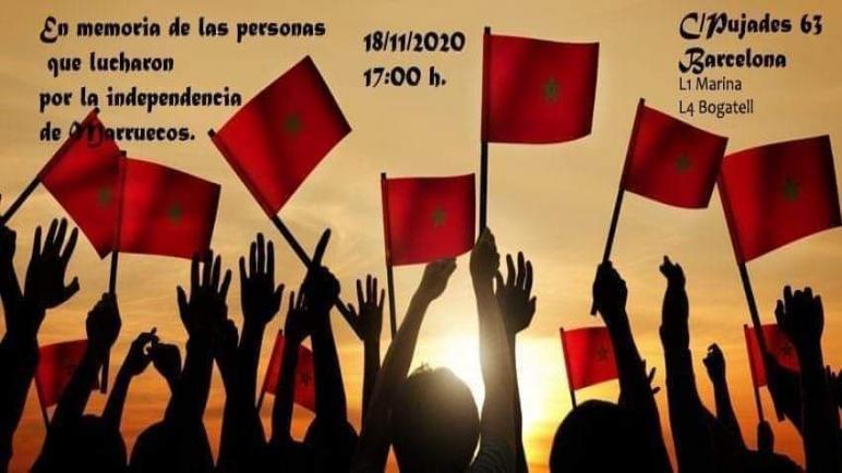 مغاربة برشلونة يحتفلون بعيد الإستقلال