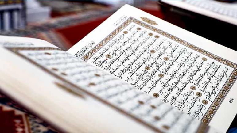 مؤسسة محمد السادس تطبع 828 ألف نسخة من المصحف المحمدي في 2020
