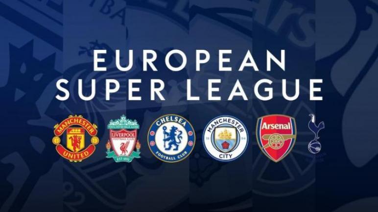 برشلونة لن يشارك في دوري السوبر الأوروبي وفرق أخرى تعلن انسحابها