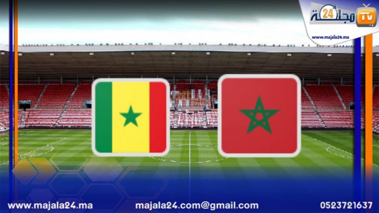 المنتخب المغربي يواجه السنغال وديًا