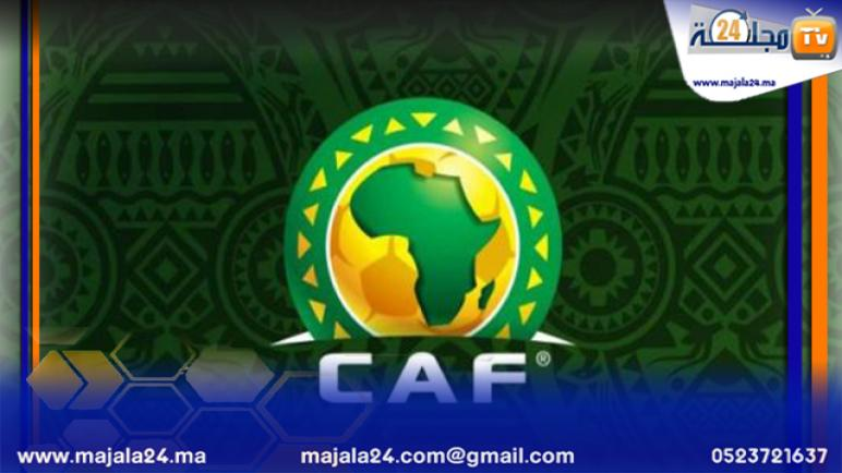 رسميا .. الكاف تحدد ملعب نهائي دوري أبطال افريقيا 2019/2020