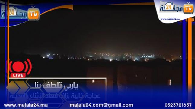 بالفيديو…بالمباشر.. هذه هي الأجواء الأن بمدينة بمدينة سطات